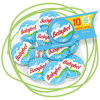 6 Healthy Snacks HG Lisa Loves: Mini Babybel