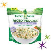 Genius Veggie Swap: Green Giant Riced Veggies
