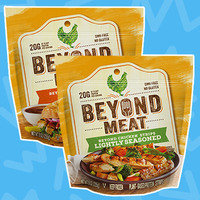 Freezer Staples to Stock Up On: Beyond Meat Beyond Chicken Strips