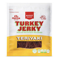 HG's Healthy Target Finds: Market Pantry Turkey Jerky in Teriyaki