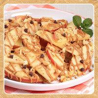 "Healthy HG Peanut Butter Recipe: Apple & PB ""Nachos"""