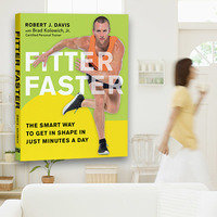 Genius Tips for Fast Fitness: Barrier-Lowering Workouts