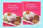 Pistachio Pomegranate Crisps