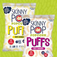 Skinny Pop Popcorn Puffs