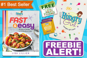 There's Still Time to Enter Our Fast & Easy Preorder Special! (Hundreds Left, but Going Fast!)