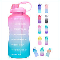 Giotto Large Motivational Water Bottle