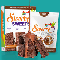 Brown Swerve & Swerve Sweets Brownie Mix