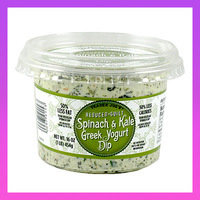 Must-Try Products from Trader Joe's: Reduced Guilt Spinach & Kale Greek Yogurt Dip