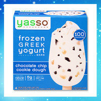 Hungry Girl's Frozen Dessert Finds: Yasso Frozen Greek Yogurt Bars in Chocolate Chip Cookie Dough