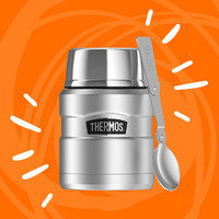 Amazon Find of the Week: Thermos Stainless King 16 Ounce Food Jar with Folding Spoon