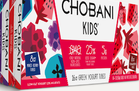 Chobani Tubes